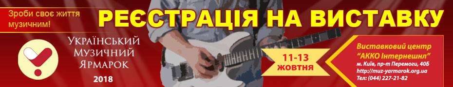 ymia-2018